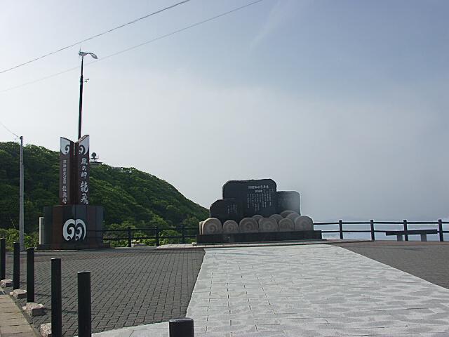 津軽海峡冬景色歌碑
