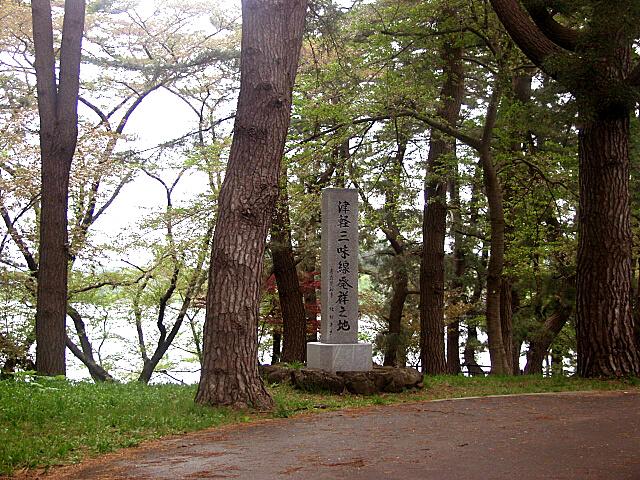 津軽三味線発祥地碑
