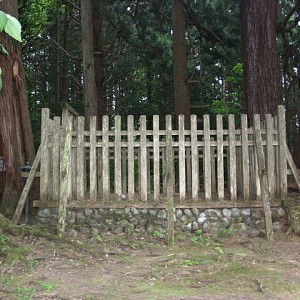 南部光信墓所