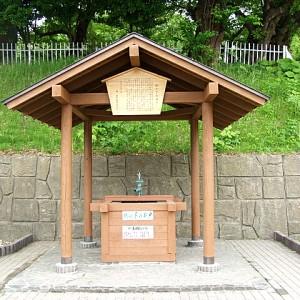 城の下の井戸