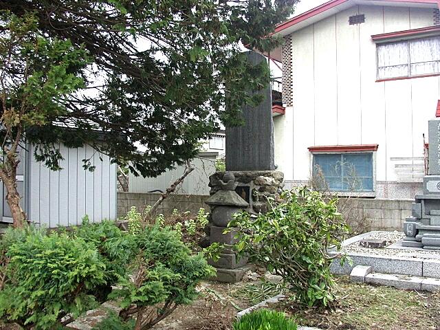 長慶天皇皇子の墓