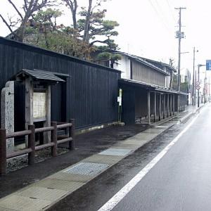 羽州街道終点