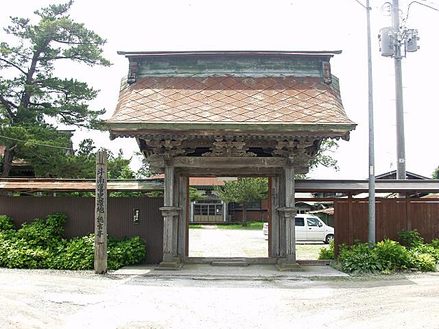 斗南開発の館(徳玄寺)