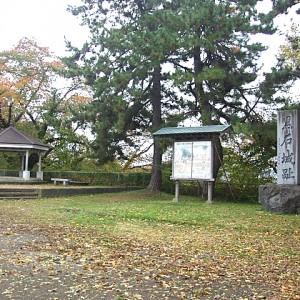 黒石陣屋跡