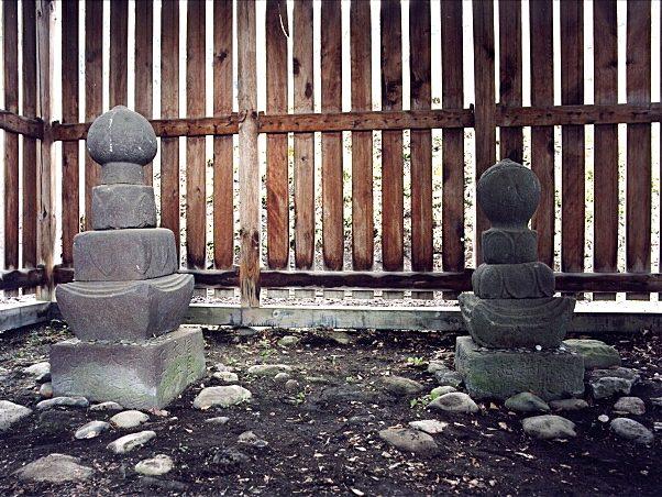 南部信直夫妻の墓