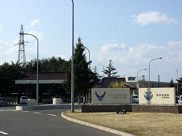 旧三沢海軍航空隊跡