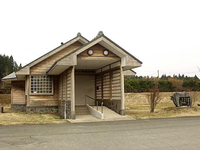 日本中央の碑保存館