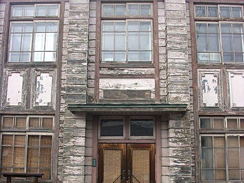 旧七戸郵便局