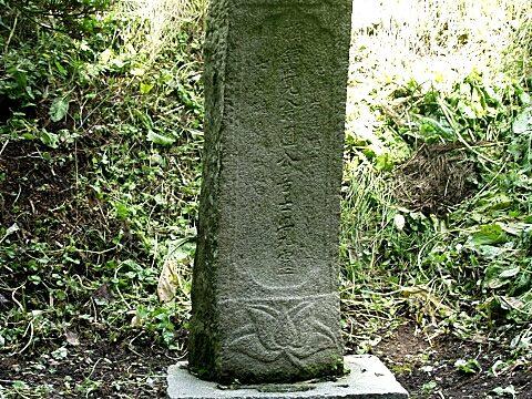 桜庭安房の墓