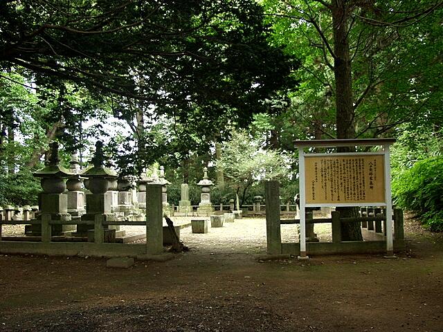 八戸南部家墓所