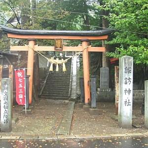 玉掛諏訪神社