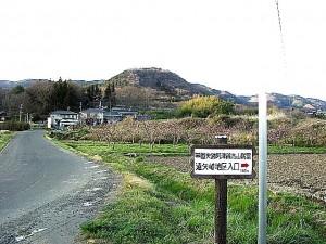 阿津賀志山古戦場
