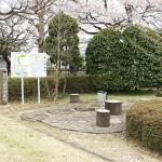 桑折陣屋跡