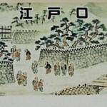 福島大木戸跡