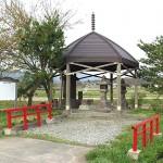 皆鶴姫の碑