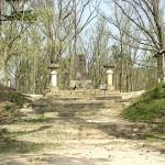 田中玄宰の墓
