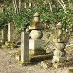 松倉重頼の墓