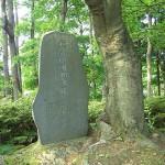 北畠顕国の碑