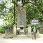 会津殉難烈婦の碑