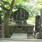 凌霜隊の碑