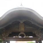 西山城城門