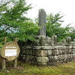 半田銀山遺跡
