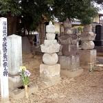 本庄繁長の墓