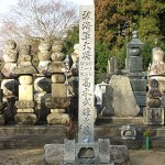 高木大将の墓