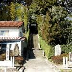 北原御殿跡