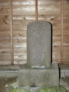 猪苗代盛胤の墓