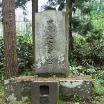 田中正玄の墓