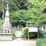 二本松少年隊の墓