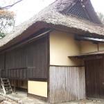 天田愚庵邸