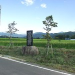 安子島城跡