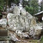 ベクマタイト岩脈