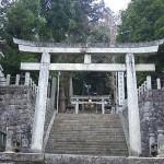 安達太良神社