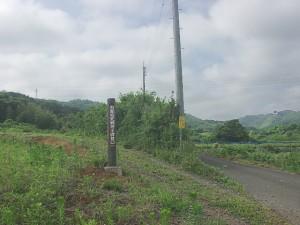 石名坂古戦場碑