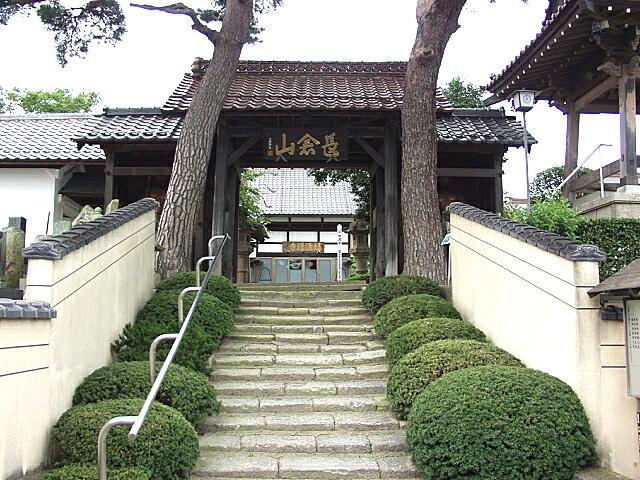 義民斉藤彦内の墓