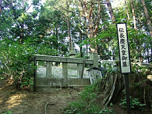長慶天皇御墓