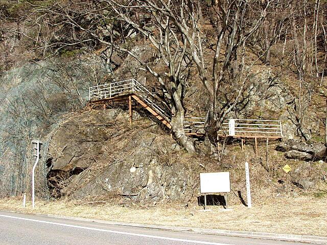 鞭牛道供養碑