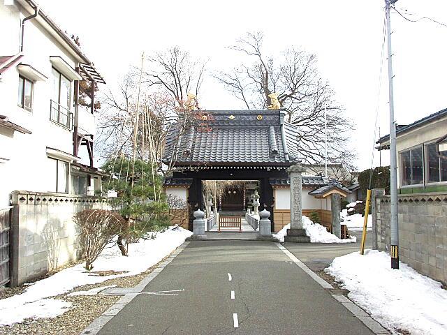 円光寺首塚