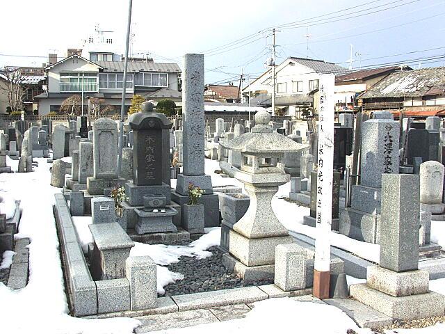 米内光政の墓