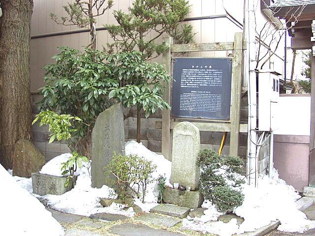 おかんの墓