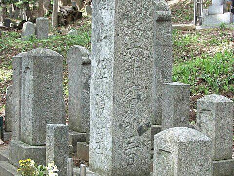 楢山佐渡の墓
