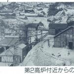 栗木鉄山跡