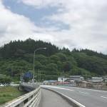 世田米城跡