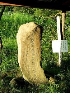 千葉土佐の墓