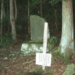 千松大八郎の墓