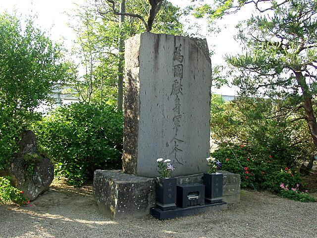 安重根記念碑