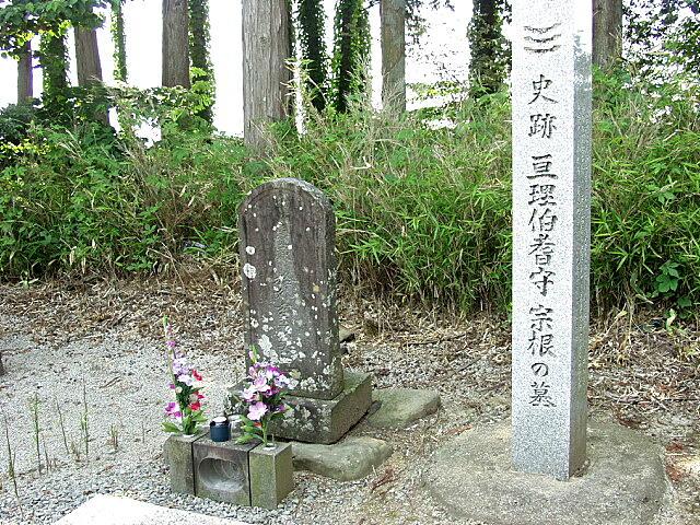 香の前埋葬地